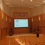第50回長野市新入社員激励大会