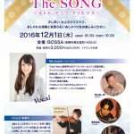 「The SONG」 ~ オトナ アソブ クリスマス ~